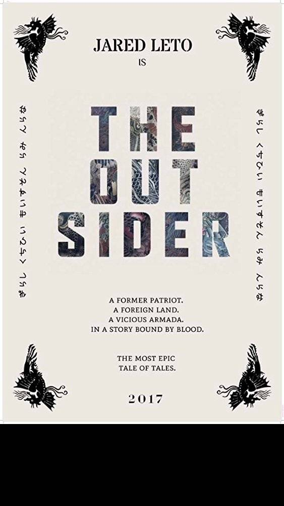 The Outsider Teaser Poster Internazionale