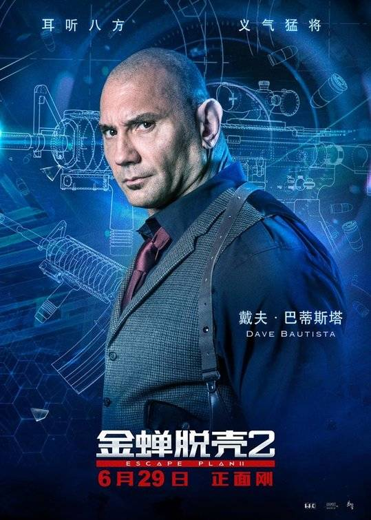 Escape Plan 2 - Inferno Teaser Character Poster Cina 1