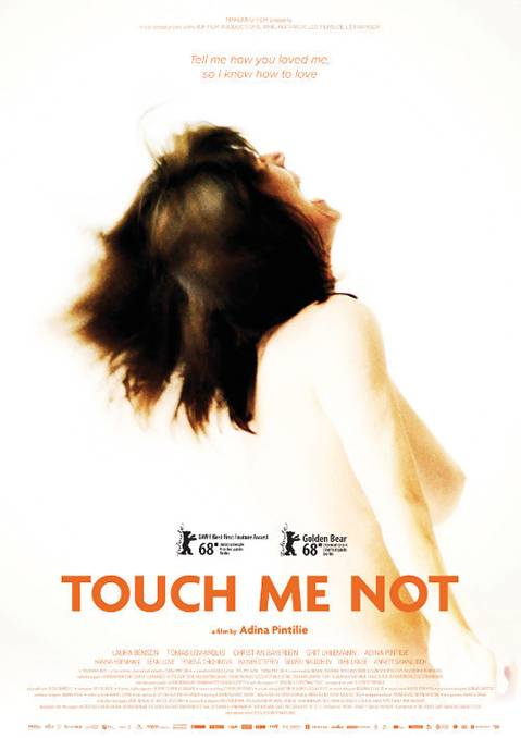 Touch Me Not Teaser Poster Internazionale