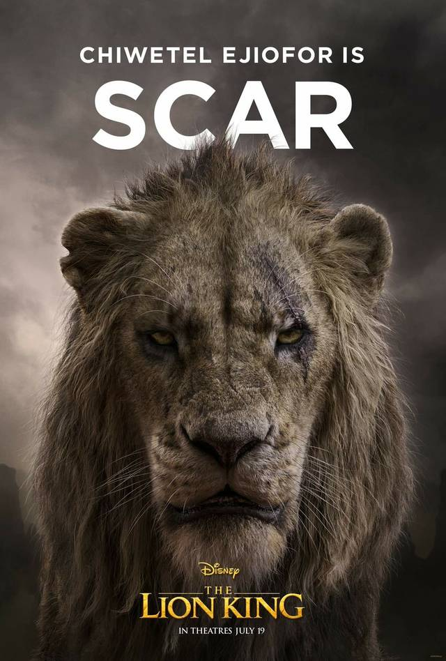 Il Re Leone Teaser Character Poster USA 4