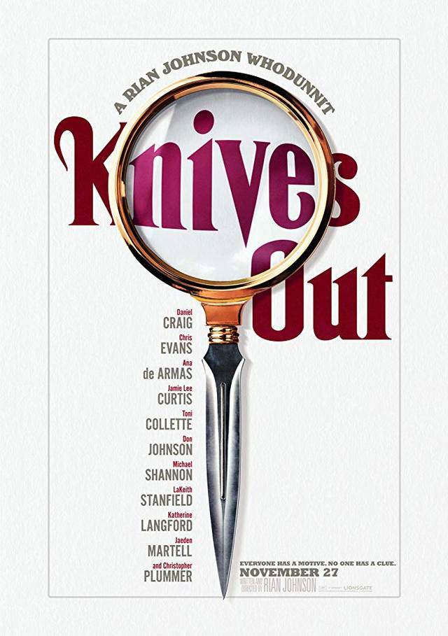 Knives Out Teaser Poster USA