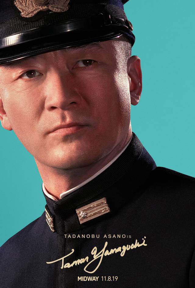 Midway Teaser Character Poster USA 1