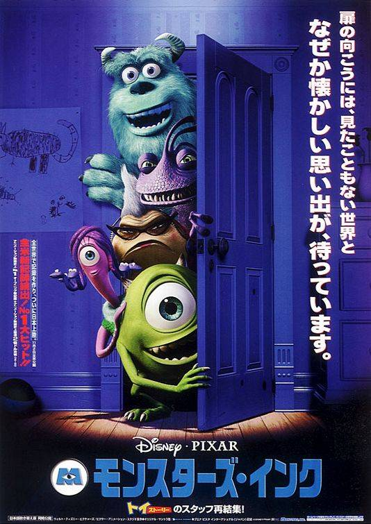 Monsters & Co Poster Giappone