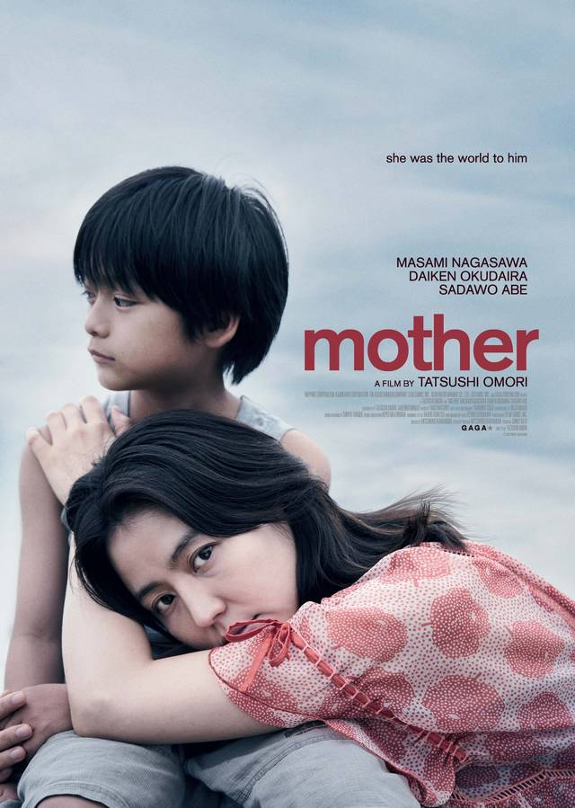 Mother - Mazâ Poster Giappone