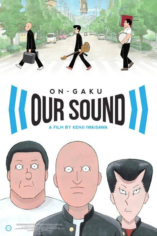 On-Gaku - Our Sound Teaser Poster Internazionale