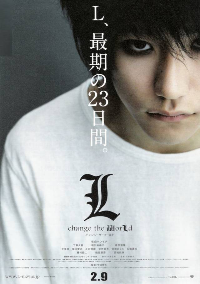 L - Change the World_Poster Giappone