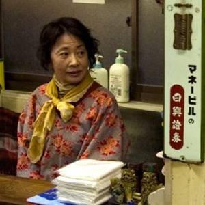 Tsuyako Yamashita