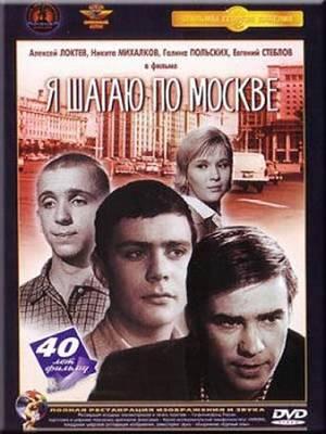 A zonzo per Mosca