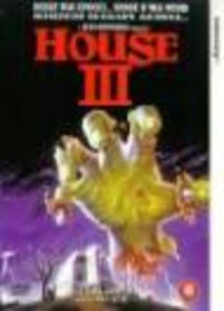 La casa 7 - The Horror Show
