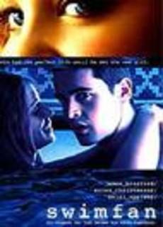 Swimfan - La piscina della paura