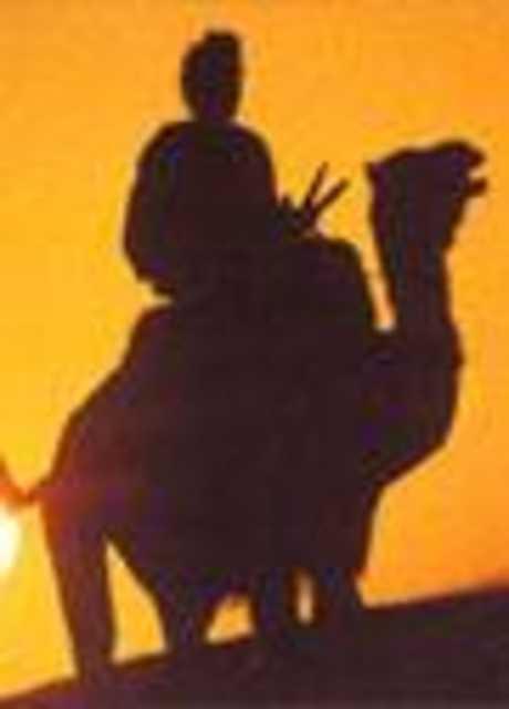 Le quattro porte del deserto