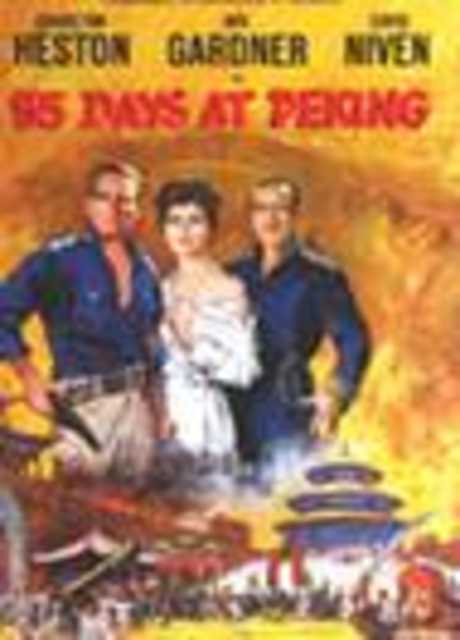 55 giorni a Pechino
