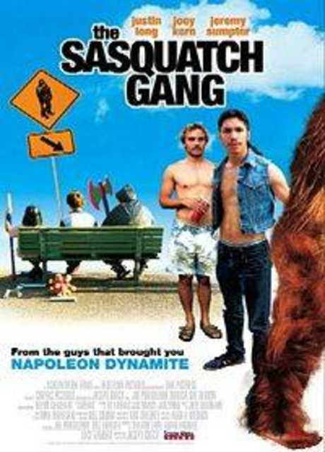 The Sasquatch Dumpling Gang