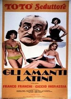 Gli amanti latini