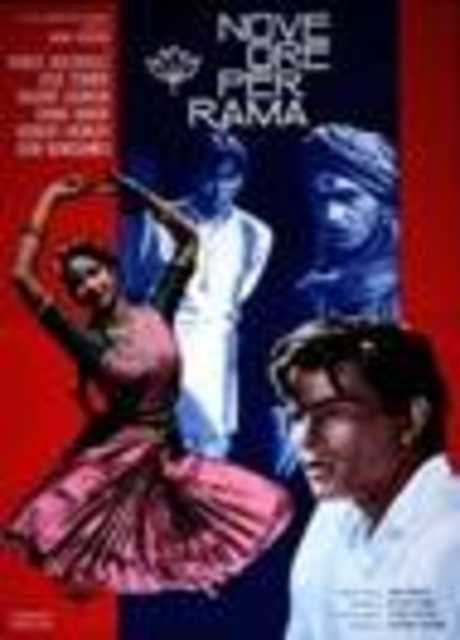 Nove ore per Rama