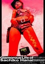 The Glamorous Life of Sachiko Hanai