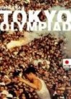 Le Olimpiadi di Tokio