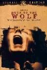 L'ora del lupo