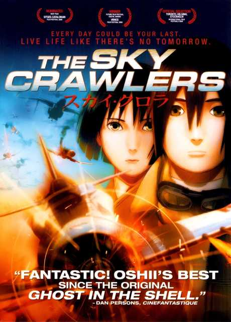 The Sky Crawlers