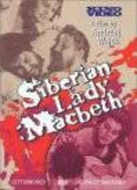 Lady Macbeth Siberiana