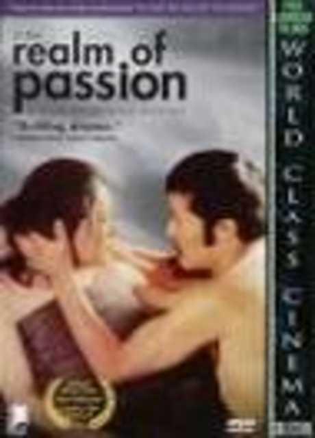 L'impero della passione