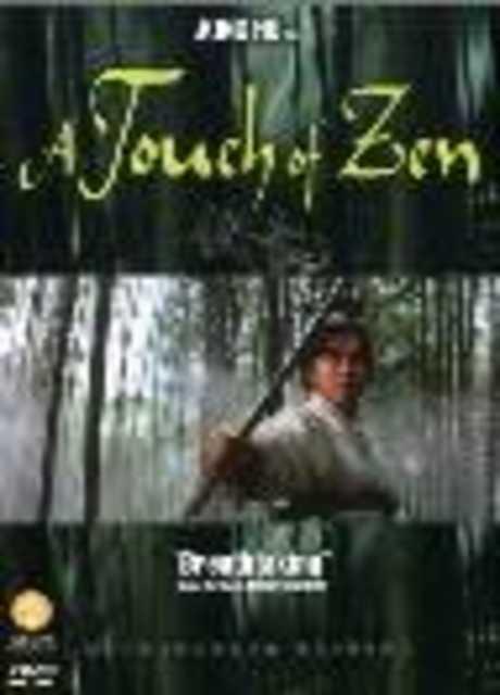 Touch of zen - La fanciulla cavaliere errante