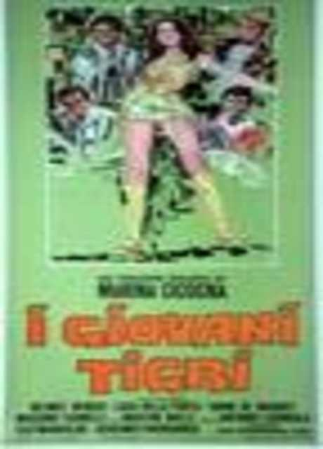 I giovani tigri