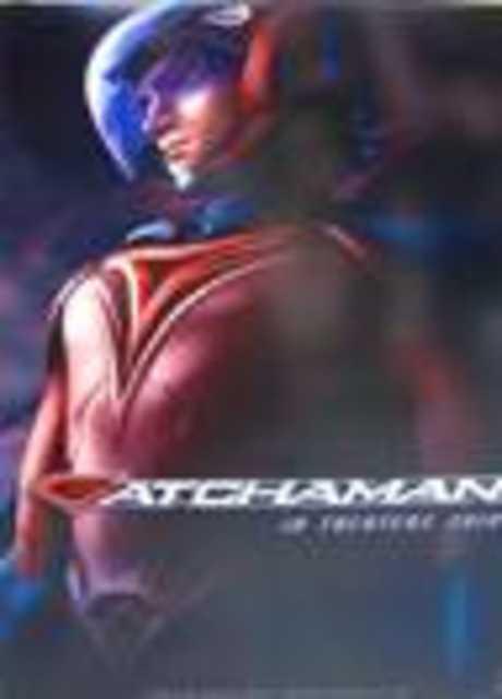 Gatchaman
