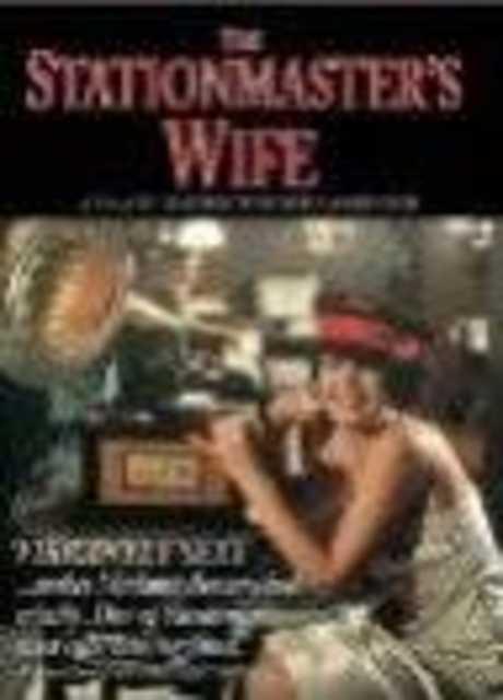 La moglie del capostazione