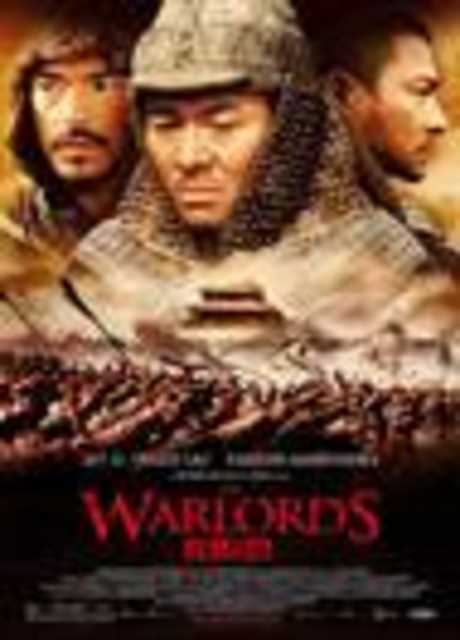 The Warlords