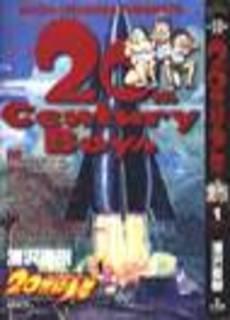 20th Century Boys