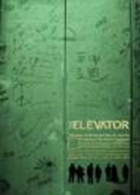 L'ascensore
