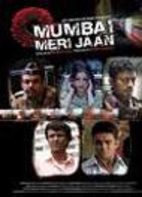 Mumbai Vita Mia
