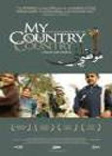 My Country My Country