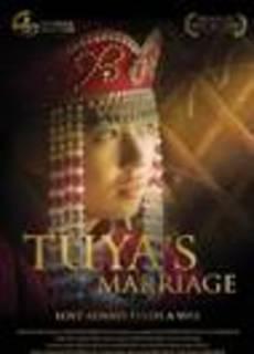 Il matrimonio di Tuya