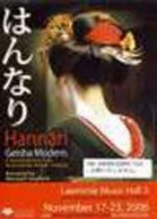 Hannari - Geisha Modern