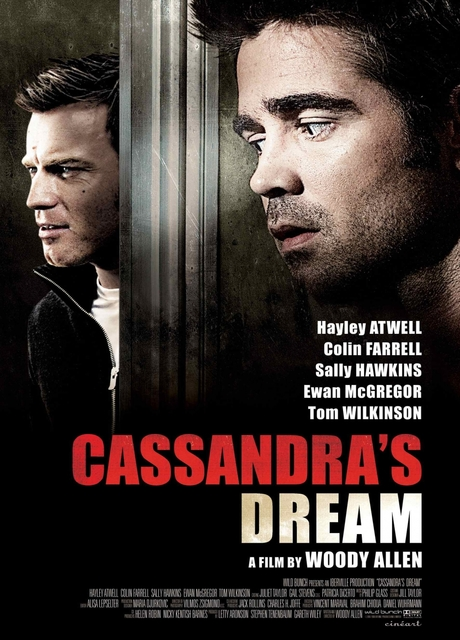 Sogni e delitti