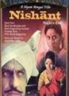 Nishaant