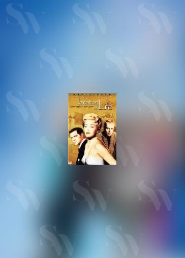 Lo specchio della vita di douglas sirkof lo specchio della vita film - Lo specchio della vita ...