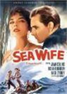 La sposa del mare