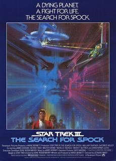 Star Trek III: Alla ricerca di Spock
