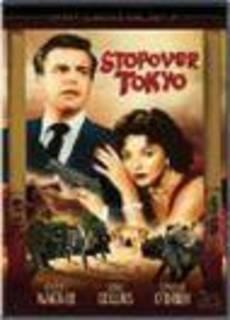 Spionaggio a Tokyo