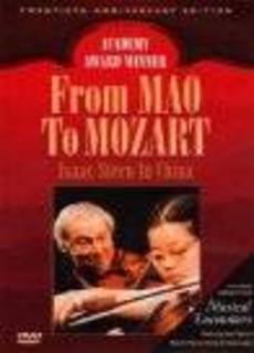 From Mao to Mozart