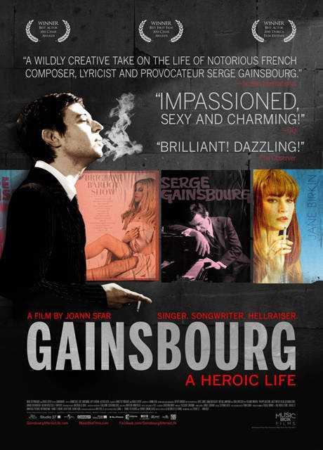 Serge Gainsbourg, vie héroïque