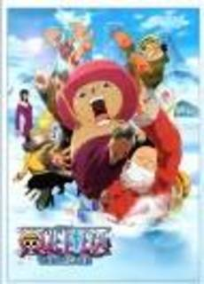 One Piece The Movie - Episode of Chopper