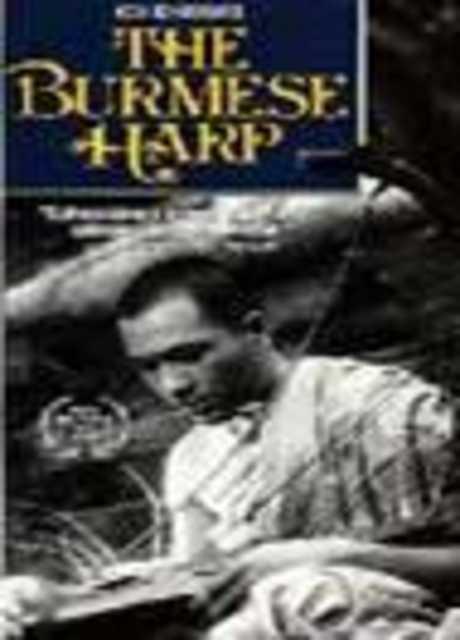 L'arpa birmana