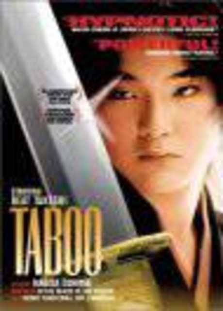 Taboo (Gohatto)