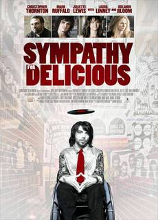 Simpathy For Delicious