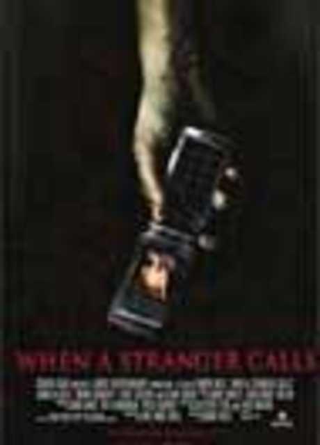 Chiamata da uno sconociuto