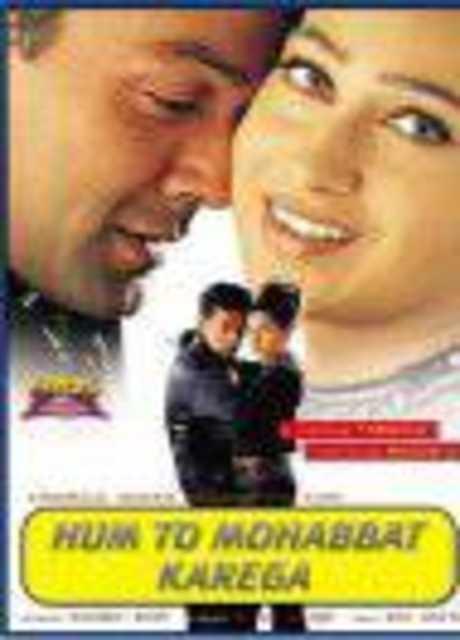 Hum to Mohabbt Karega